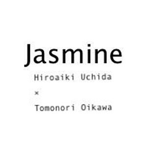 Hiroaki Uchida and Tomonori Oikawa 歌手頭像