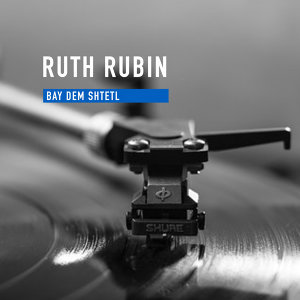 Ruth Rubin 歌手頭像