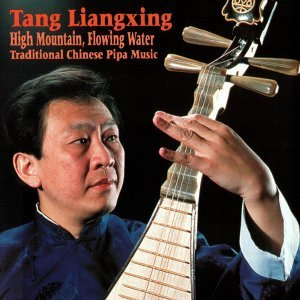Tang Liangxing 歌手頭像