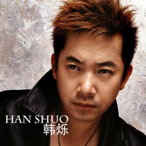 Han Shuo 歌手頭像