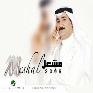 Meshal 歌手頭像