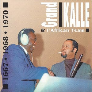 Grand Kalle 歌手頭像