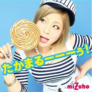 Mizuho 歌手頭像