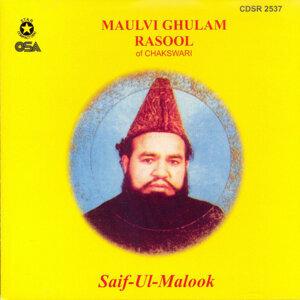 Maulvai Ghulam Rasool (of Chakswari) 歌手頭像