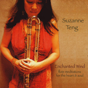 Suzanne Teng 歌手頭像