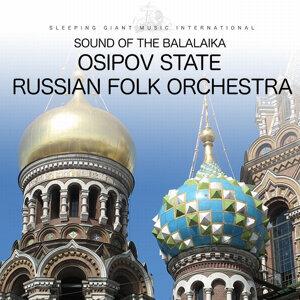Osipov State Russian Folk Orchestra 歌手頭像