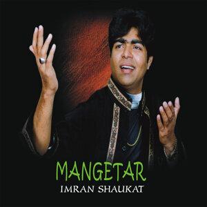Imran Shaukat 歌手頭像