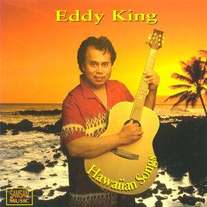 Eddy King 歌手頭像