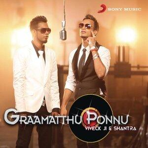 Viveck Ji & Shantra 歌手頭像