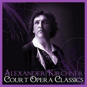 Alexander Kirchner 歌手頭像