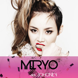 Miryo (Brown Eyed Girls) 歌手頭像