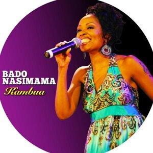 Kambua 歌手頭像
