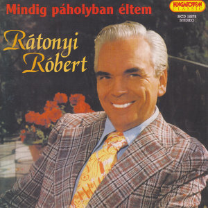 Rátonyi Róbert 歌手頭像