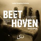 London Symphony Orchestra, Maria Joao Pires, Gordan Nikolitch, Lars Vogt, Tim Hugh, Bernard Haitink