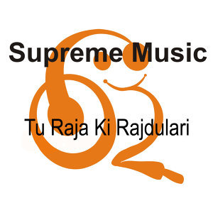 Surender Romio|Tek Ram Singh 歌手頭像