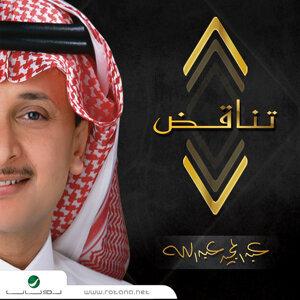 Adul Majeed Abdullah 歌手頭像