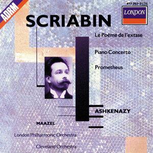Lorin Maazel,Vladimir Ashkenazy,London Philharmonic Orchestra,The Cleveland Orchestra,The Ambrosian Singers 歌手頭像