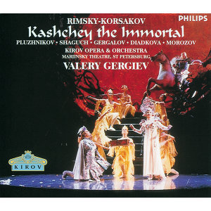 Larissa Diadkova,Chorus of the Kirov Opera, St. Petersburg,Orchestra of the Kirov Opera, St. Petersburg,Konstantin Pluzhnikov,Valery Gergiev,Marina Shaguch 歌手頭像
