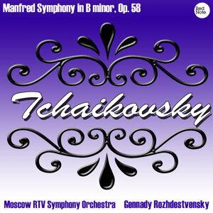 Moscow RTV Symphony Orchestra & Gennady Rozhdestven 歌手頭像