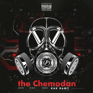 The Chemodan 歌手頭像