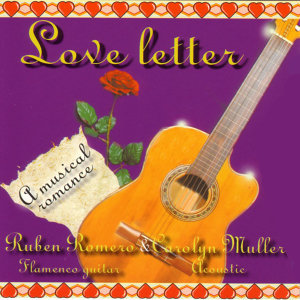 Ruben Romero & Carolyn Muller 歌手頭像