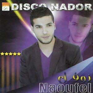 Naoufel 歌手頭像