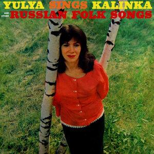 Yulya 歌手頭像