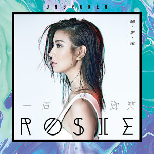 楊凱琳 (Rosie)