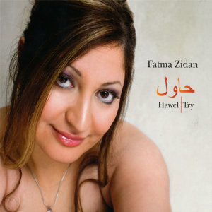 Fatma Zidan 歌手頭像