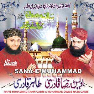 Alhajj Muhammad Owais Raza Qadri & Alhaaj Hafiz Muhammad Tahir Qadri 歌手頭像