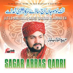 Sagar Abbas Qadri 歌手頭像