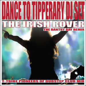 Dance to Tipperary DJ Set 歌手頭像
