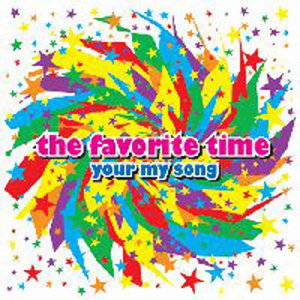 the favorite time 歌手頭像