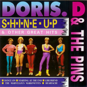 Doris D. 歌手頭像