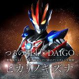 つるの剛士×DAIGO (Takeshi Tsuruno x Daigo)