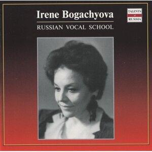 Irene Bogachyova 歌手頭像