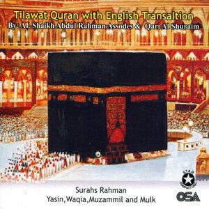 Al Shaikh Abdul Rahman Assodes 歌手頭像
