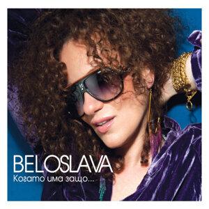 Beloslava 歌手頭像