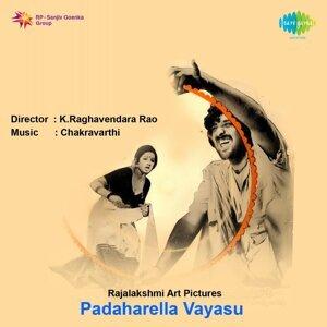 Chakravarthi 歌手頭像