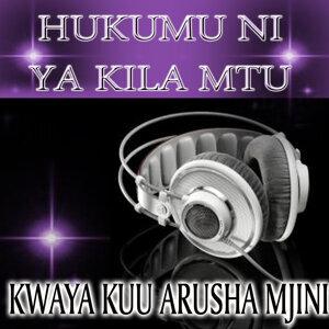 Kwaya Kuu Arusha Mjini 歌手頭像