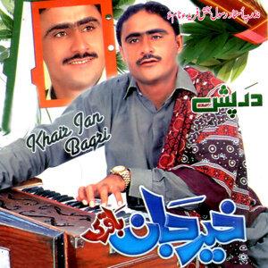 Khair Jan Baqri 歌手頭像