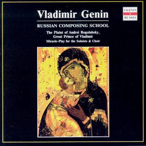 Vladimir Genin 歌手頭像