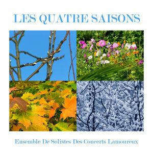 Ensemble De Solistes Des Concerts Lamoureux 歌手頭像