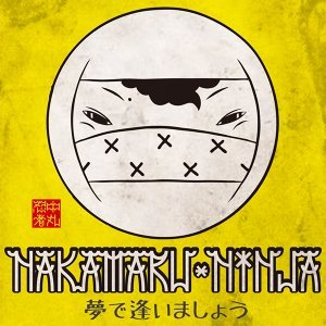 NAKAMARU NINJA 歌手頭像