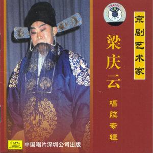 Liang Qingyun 歌手頭像