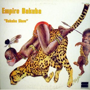 Empire Bukuba