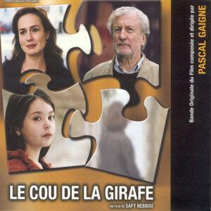 Pascal Gaigne, Solisterrae Orchestra 歌手頭像
