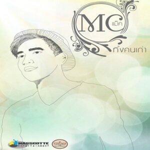 MC 歌手頭像