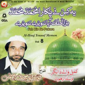 Al-Haaj Yousuf Memon 歌手頭像