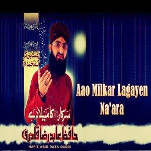 Hafiz Abid Raza Qadri 歌手頭像